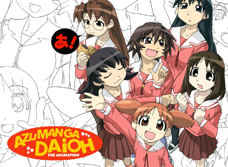 Best manga Azumanga Daioh Images