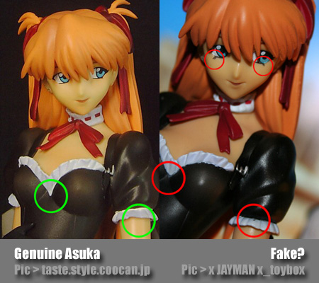 Fake Asuka