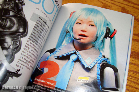 Vocaloid's Miku Hatsune in Reader's Digest